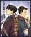 Asoryuu official artwork.png