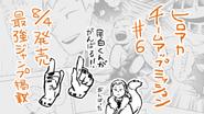 OjiTooru Official Art