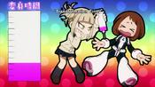 Togaraka - Anime4