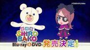 【2021年1月8日(金)発売】劇場版SHIROBAKO Blu-ray&DVD CM②