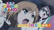 【2021年1月8日(金)発売】劇場版SHIROBAKO Blu-ray&DVD CM①