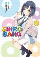 Shirobako Manga 2020 Vol 2
