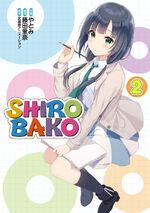 Shirobako Manga 2020 Vol 2.jpg