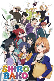 SHIROBAKO Anime Key Visual 2.jpg