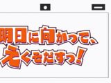 List of SHIROBAKO Episodes