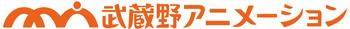 Musashino anime sutdio logo.png