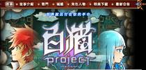 中文官網.png