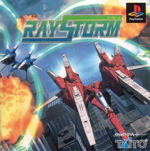 Raystorm psx.jpg