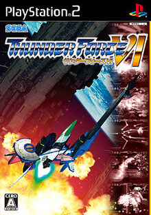 250px-Tf6frontcover.jpg