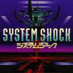 System Shock Japanese square.png