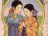Shōjo