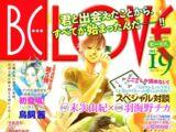 List of josei magazines in Japan