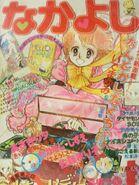 Nakayoshi 140
