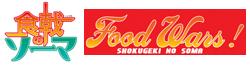 Wiki Food Wars
