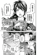 Chapter 302 Japanese