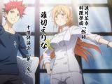 """Episode 73: The New """"Totsuki Elite Ten"""""""