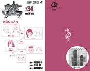Volume 34 Book Cover