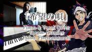 Kibou no Uta (Shokugeki no Soma Opening) Piano & Vocal Cover ft