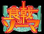 Manga logo HD.png