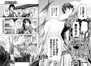 Chapter 305 Japanese
