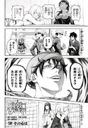 Chapter 309 Japanese