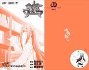 Volume 25 Book Cover
