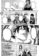 Chapter 309