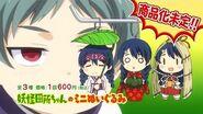 Shokugeki no Soma Episodio 13 - Avance