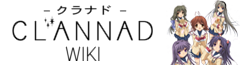 Clannad-Wiki-wordmark.png