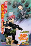Chapter 306 Japanese