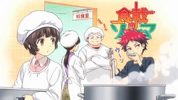 Anime (Young)