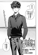 Chapter 272 Japanese