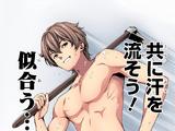 Chapter 14: Megumi's Garden