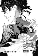 Chapter 274 Japanese