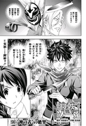 Chapter 303 Japanese