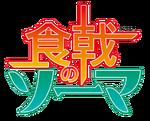 Anime logo HD.png