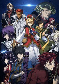 Anime Cover Art.jpg