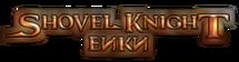Skwiki russian