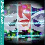 FukashiGimmick album.jpg