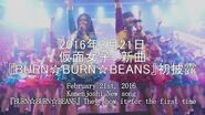 Kamenjoshi「New song『BURN☆BURN☆BEANS』They perform for the first time」LIVE FULL Ver