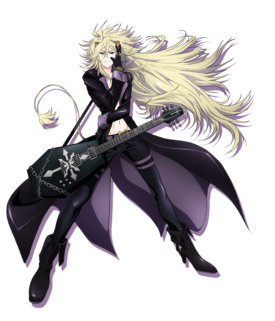 Aion Transformed.png