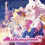MashumaireshAlbumart2
