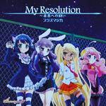 My resolution.jpg