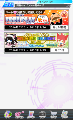 EventSelect.png