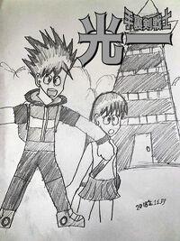 ShurikenWKoichiPoster.jpg