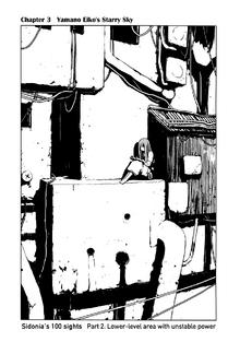 Sidonia No Kishi Chapter 3 (1).png