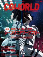 Cgworld cover april 2014