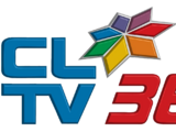 Central Luzon Television Sign On and Sign Off