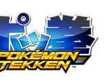 Ferrum Stadium - Pokémon Tekken