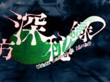 Lunatic Eyes ~ Invisible Full Moon - Touhou 14.5: Urban Legend in Limbo